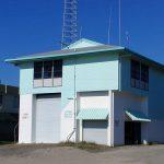 VMR Bowen Base